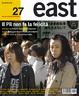 Cover of East 27