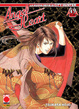 Cover of Angel Heart vol. 49