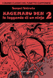 Cover of Kagemaru Den vol. 2