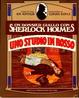 Cover of Uno studio in rosso