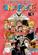 Cover of One Piece vol. 71