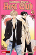 Cover of INSTITUTO OURAN HOST CLUB Nº 2