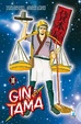 Cover of Gintama vol. 10