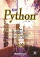 Cover of 精通Python