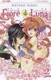 Cover of Fiore di luna vol. 2