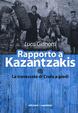 Cover of Rapporto a Kazantzakis