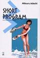 Cover of Short Program 3