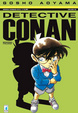 Cover of Detective Conan Vol. 60