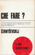 Cover of Che fare?