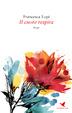 Cover of Il cuore respira