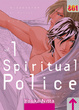 Cover of Spiritual Police vol. 1