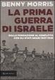 Cover of La prima guerra di Israele