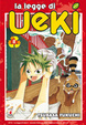 Cover of La Legge di Ueki vol. 8