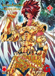 Cover of I Cavalieri dello Zodiaco - Episode G #39