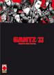 Cover of Gantz 33
