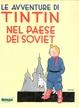 Cover of Nel paese dei Soviet
