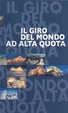 Cover of Il giro del mondo ad alta quota