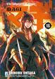 Cover of Magi vol. 16