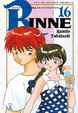 Cover of Rinne vol. 16