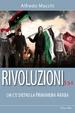 Cover of Rivoluzioni S.p.A.