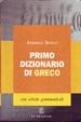Cover of Primo vocabolario di greco. Con schede grammaticali