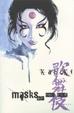 Cover of Kabuki