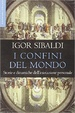 Cover of I confini del mondo
