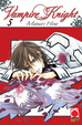 Cover of Vampire Knight vol. 5