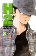 Cover of H2 vol. 20
