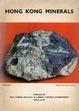 Cover of Hong Kong Minerals