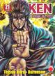 Cover of Ken il guerriero - le origini del mito n. 21