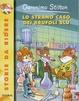 Cover of Lo strano caso dei brufoli blu