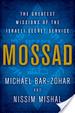 Cover of Mossad