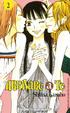 Cover of Arrivare a te 2