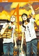 Cover of Saint Young Men vol. 4