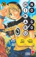 Cover of Hikaru no go vol. 10