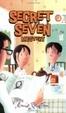 Cover of Secret Seven Mystery