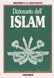 Cover of Dizionario dell'Islam