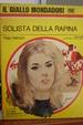 Cover of Solista della rapina