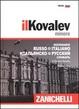 Cover of Il Kovalev minore. Dizionario russo-italiano, italiano-russo