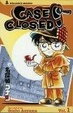 Cover of Case Closed 1