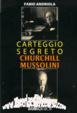 Cover of Carteggio segreto