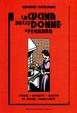 Cover of La cucina delle donne a Ferrara