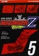 Cover of Mazinger Z vol. 5
