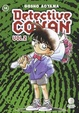 Cover of Detective Conan Vol.2 #14