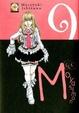 Cover of Moyasimon vol. 9