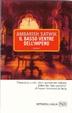 Cover of Il basso ventre dell'impero