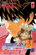 Cover of Eyeshield 21 Vol. 26