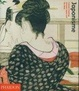 Cover of Japonisme