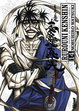 Cover of Rurouni Kenshin nº 14